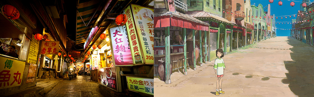 Spirited Away World Anime Tour Comparison