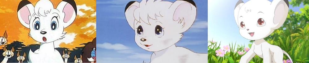Leo Kimba the White Lion Jungle Taitei anime eye