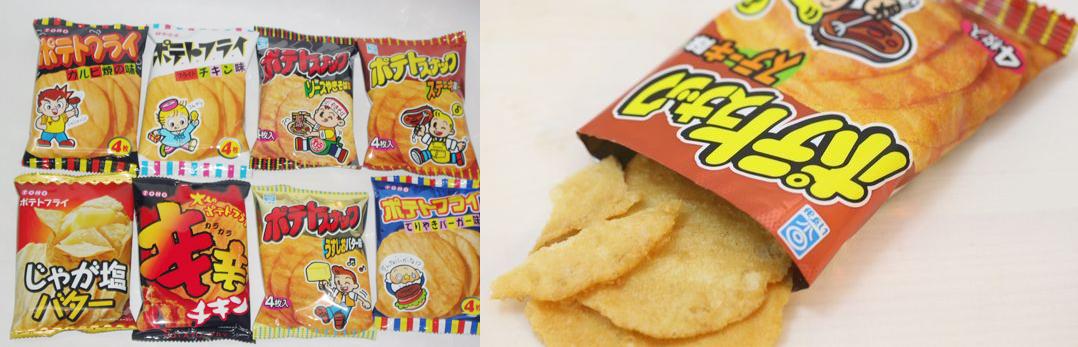 Potato Fry Potato Snack