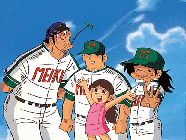 Dokaben, Baseball Anime