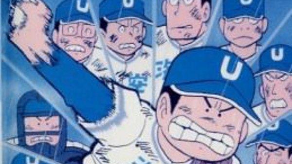 Kenritsu Umisora Koukou Yakyuubu-in Yamashita Tarou kun baseball anime