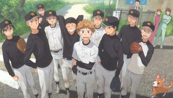 Ookiku Furikabutte baseball anime