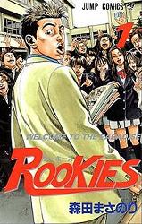 Rookies baseball manga
