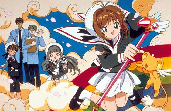 Cardcaptor Sakura, Uniform