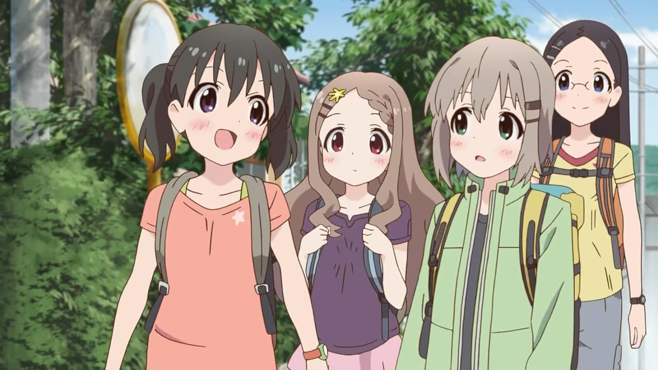 Yama no Susume (Encouragement of Climb)
