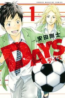 Manga: Days