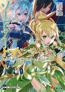 97 381 172 245 Sword Art Online Vol 17 2 35 054 64 993 Shinyaku Toaru Majutsu No Index 15 3 19 804 Rakudai Kishi Cavalry 10