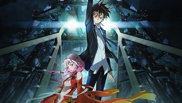 Noitamina Guilty Crown