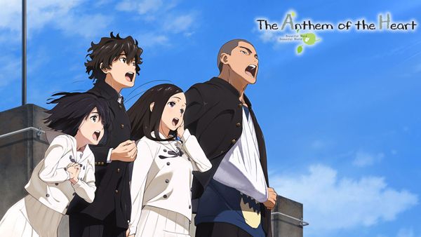 Noitamina Anthem of the Heart
