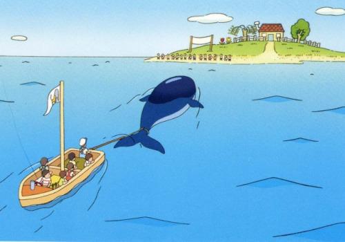 Kujiratori Whale Hunt