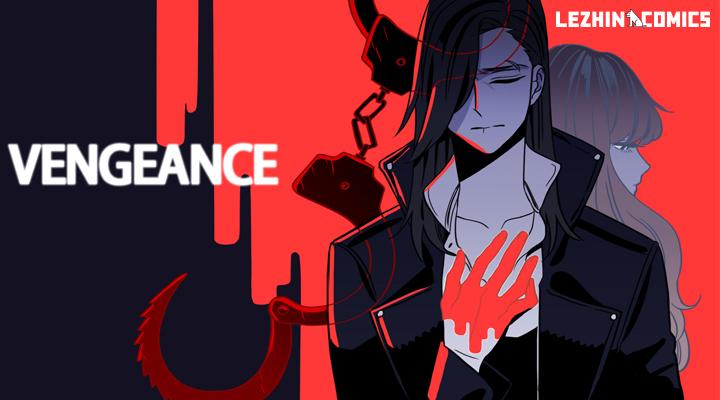 Vengeance - Seolah