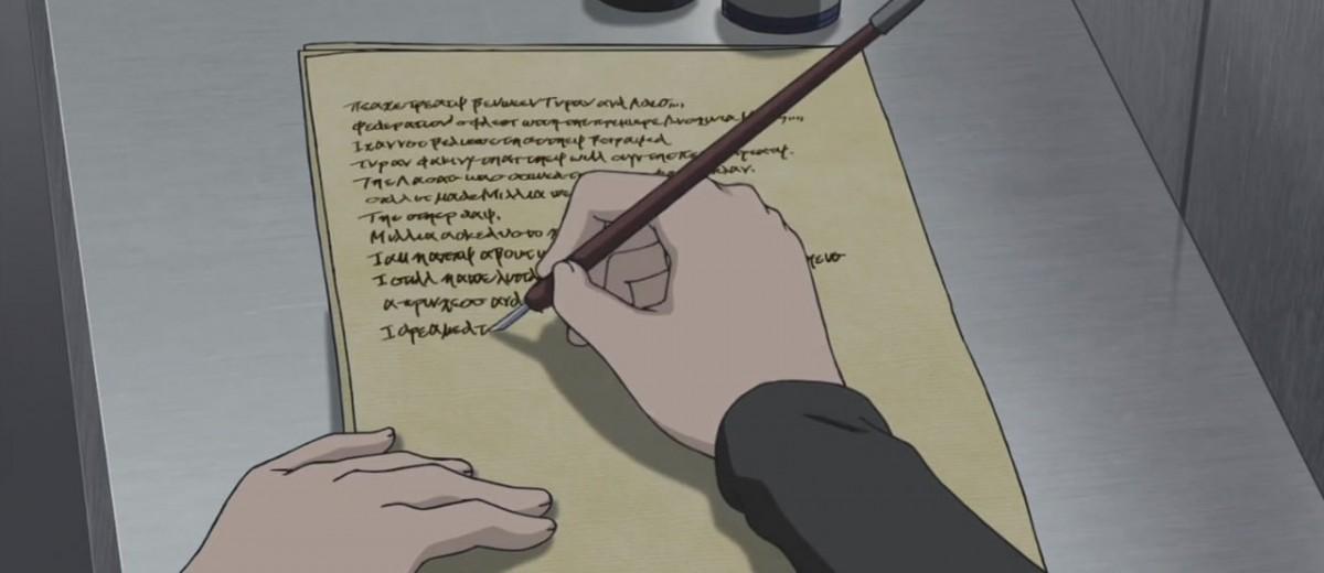 Anime Writing