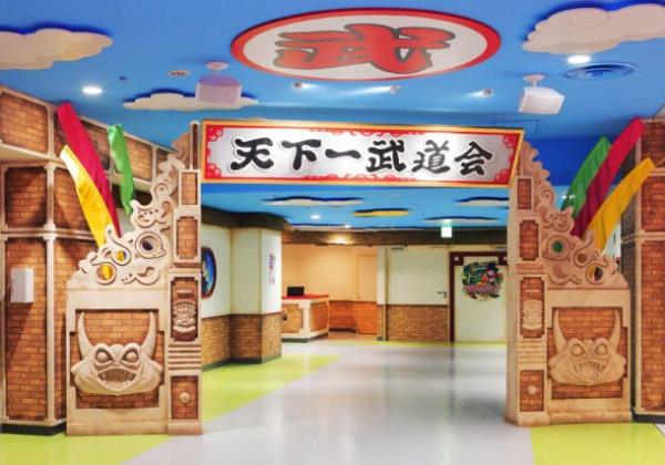Shonen Jump Park