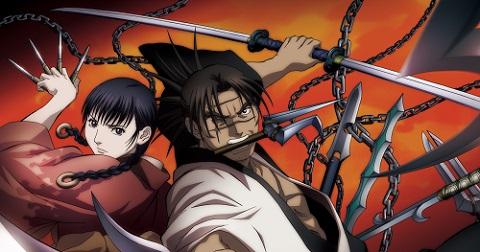 Blade of the Immortal Samurai Anime