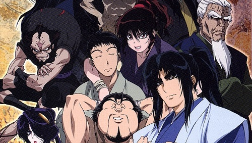Basilisk Samurai Anime