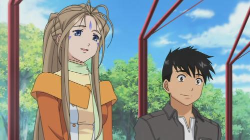 [Aa! Megami-sama! (TV)] Belldandy, Keiichi - Standing Together Chibi Anime