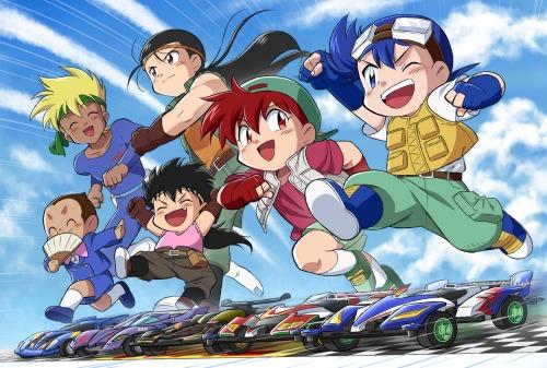 Racing Anime Bakusou Kyoudai Let's Go!