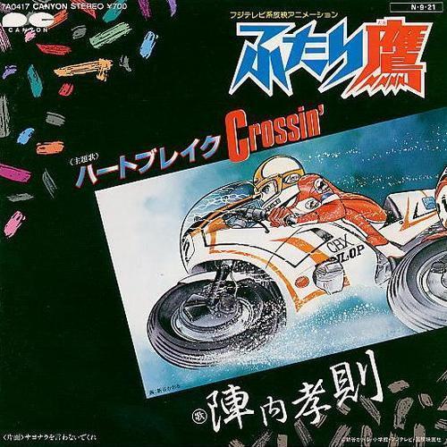 Racing Anime Futari Daka