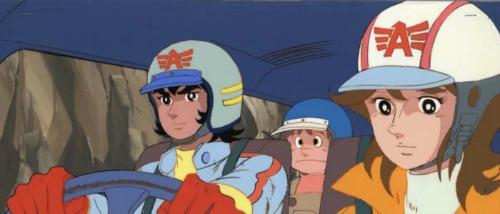 Racing Anime Arrow Emblem Grand Prix no Taka