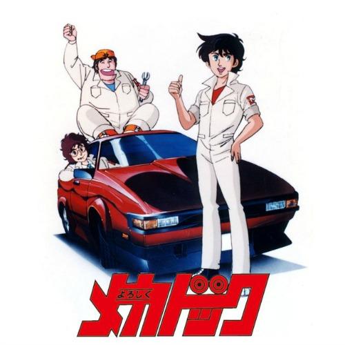 Racing Anime Yoroshiku Mechadock