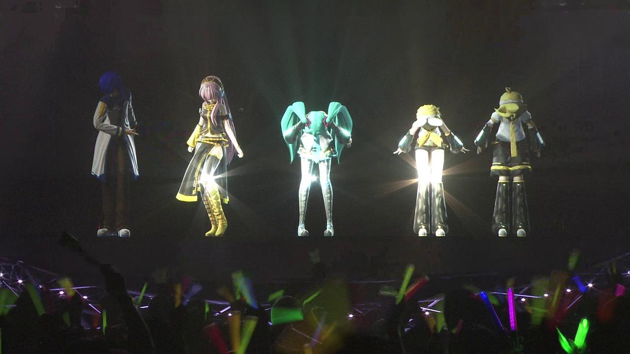 Vocaloid - Concert Intro