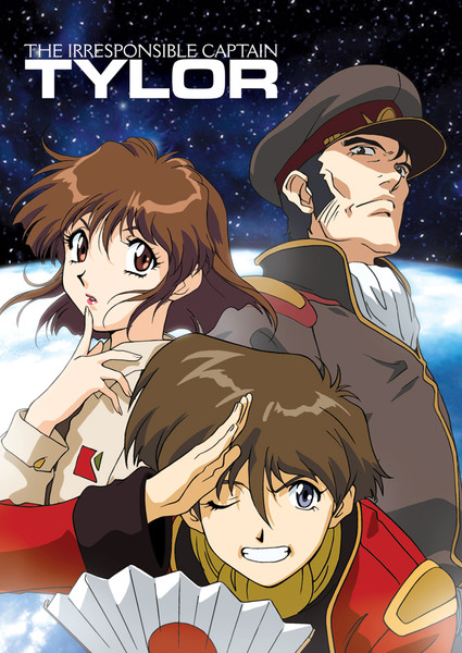 Irresponsible Captain Taylor RightStuf