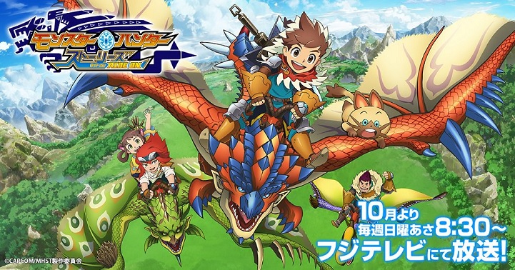 Tv Anime Monster Hunter Stories Ride On Announces Cast And