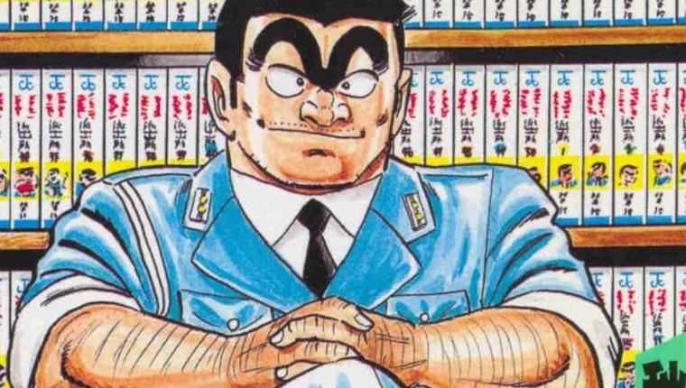 Kochikame, Osamu Akimoto