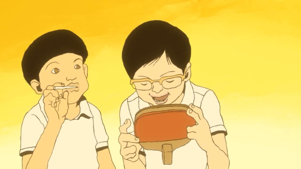 Ping Pong Peco Smile