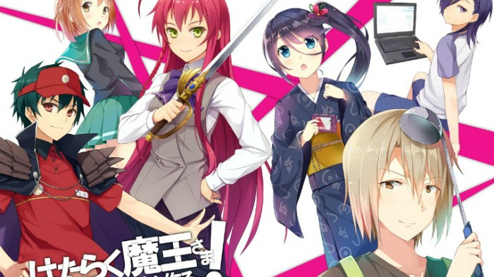 Anime from Light Novel The Devil is a Part Timer