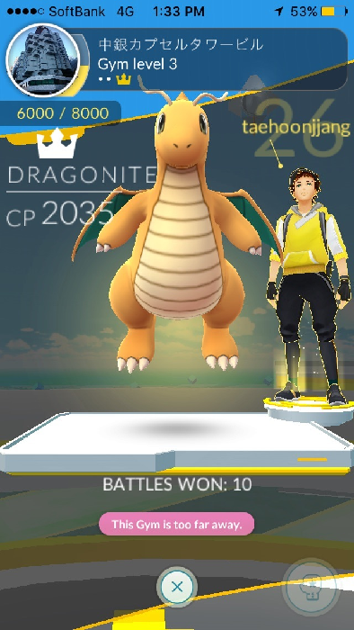 Dragonite Day One