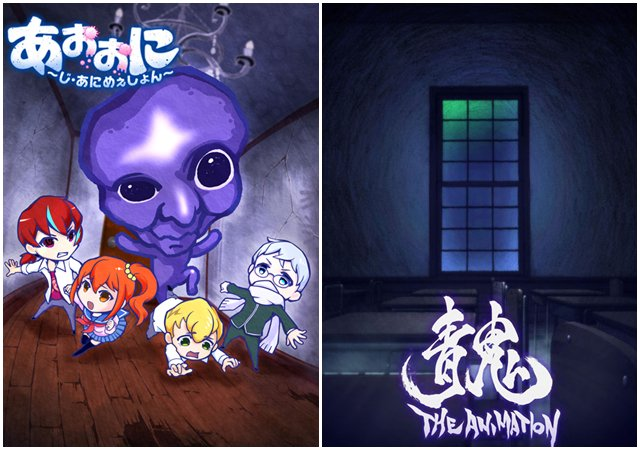 Horror And Escape Game Ao Oni Gets Short Tv Anime And Anime Movie Adaptations Myanimelist Net