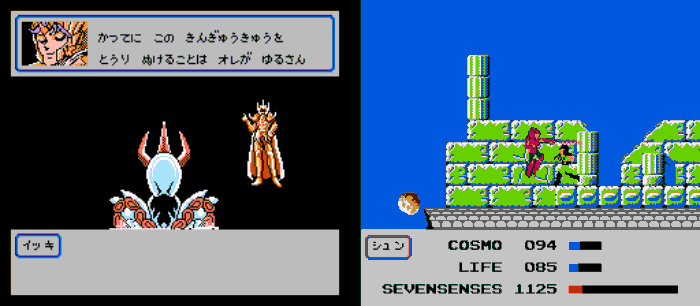 Retro Games Based On Anime, Saint Seiya, NES