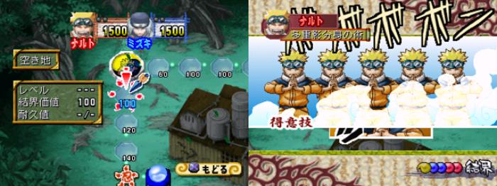 Retro Games Based On Anime, Naruto: Shinobi no Sato no Jintori Kassen, Sony PlayStation
