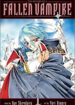 Vampire Juujikai, The Record of a Fallen Vampire, Akabara Strauss