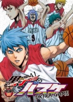 Kuroko no Basket: Extra Game, Tetsuya Kuroko, Seijuurou Akashi, Ryouta Kise
