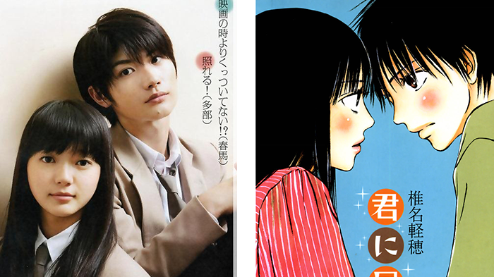 Kazehaya Shouta Live Action