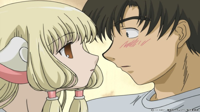 Chobits romantic comedy anime