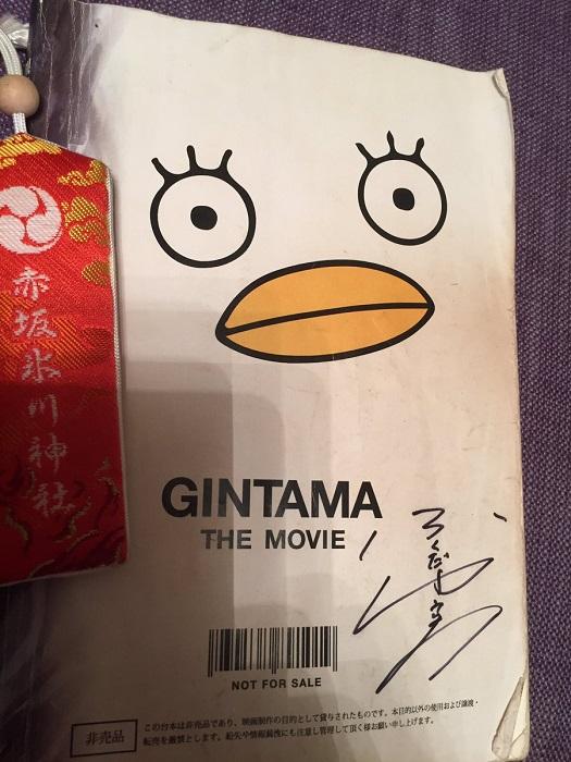 Gintama The Movie, Elizabeth