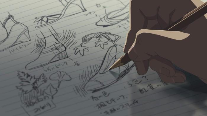 Garden of Words sketch screenshot