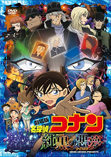 Japan's Weekly Blu-ray and DVD Rankings for Oct 24 - 30 - Forums