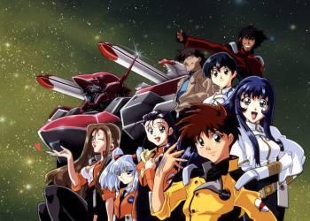 Akito Tenkawa, Yurika Misumaru, Gai Daigoji, Martian Successor Nadesico