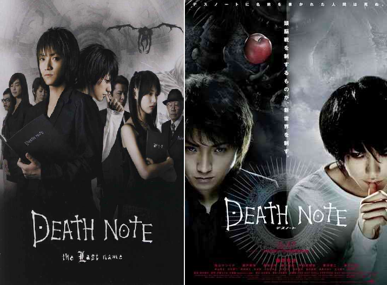 Death Note Movie 1 & 2 poster