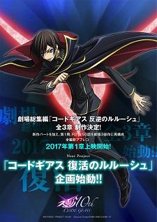 Code Geass: Fukkatsu no Lelouch' Anime Announced - MyAnimeList net