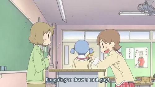 Yuuko says she's going to draw a cool guy using the word kakkoii, not sugoi
