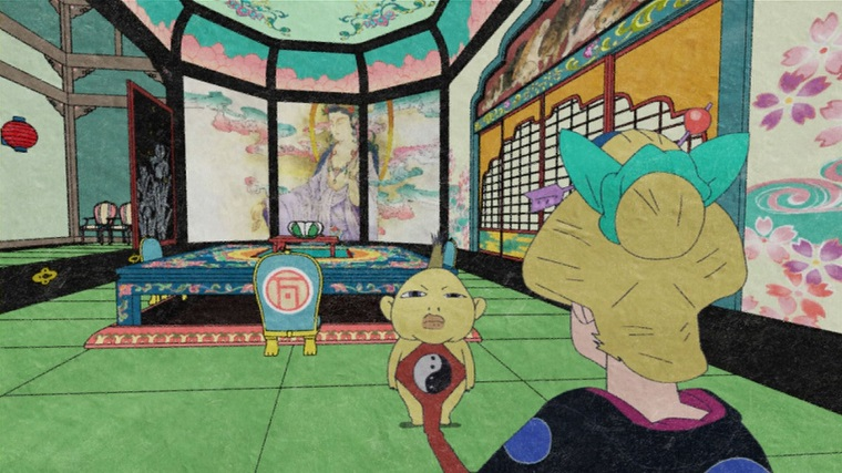 Mononoke tatami background