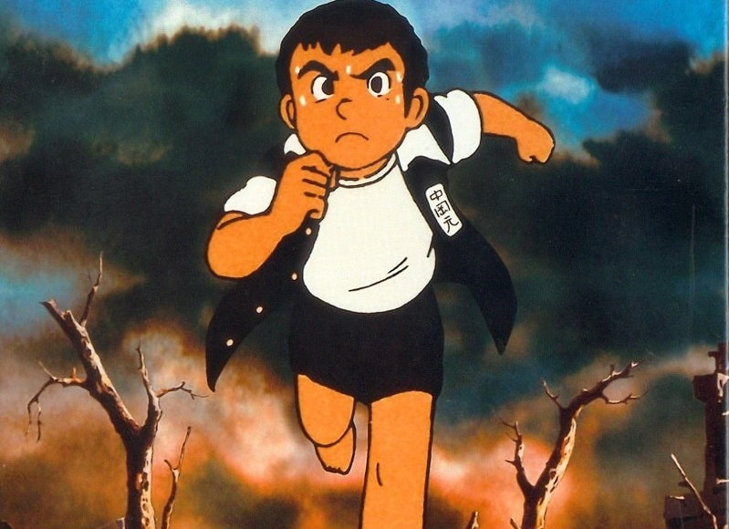 Barefoot Gen movie poster Gen after the atomic bomb