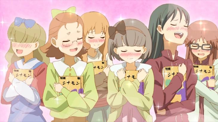 Jinrui wa Suitai Shimashita yaoi anime boys love BL fandom