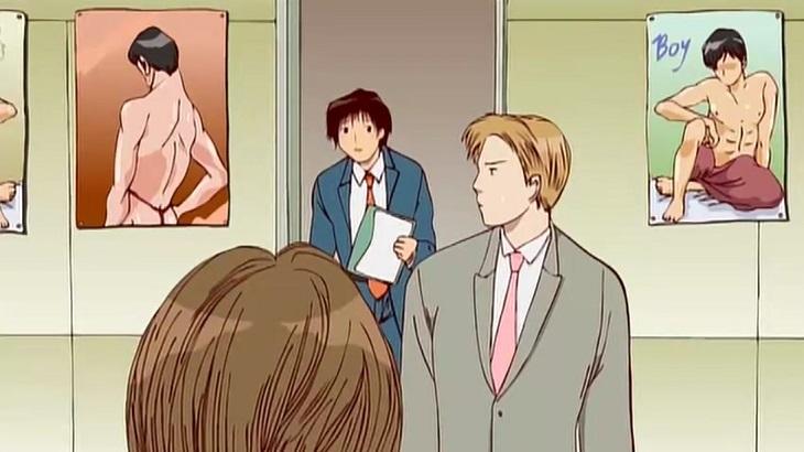 Kachou no Ai yaoi anime