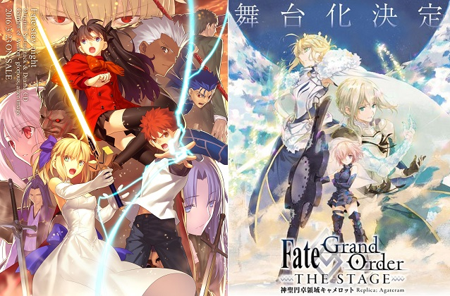Fate Stay Night Grand ORder